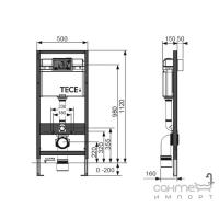 Унитаз конс.+крышка Villeroy&Boch Subway 2.0 56001001 slimseat 9M68S101 + инсталляция TECE